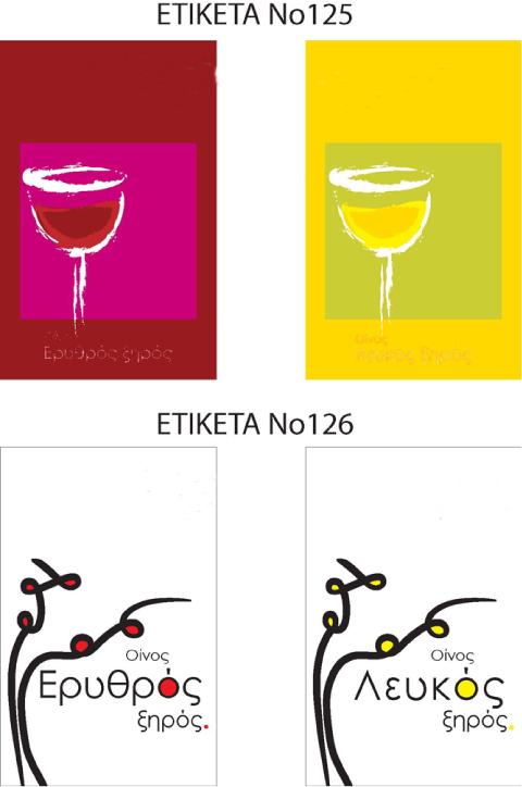 ÅÔÉÊÅÔÅÓ 125-126
