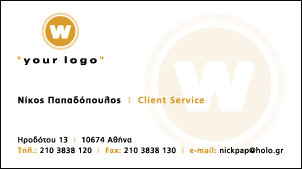 Layout No1 - Business Card