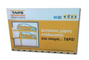 πινακίδα με απευθείας  ψηφιακή εκτύπωση γενικής χρήσης