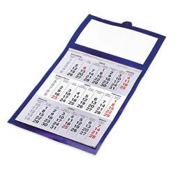 Ημερολόγιο τοίχου