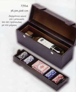 Δερμάτινο κουτί για 1 μπουκάλι και σετ τράπουλας