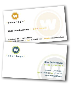 BUSINESS CARDS-1 COLOUR-